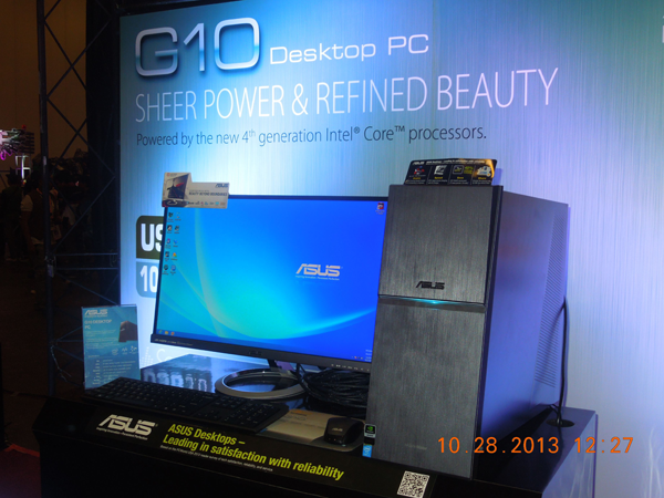 Asus Introduces The G10 Gaming Desktop Pc With Power Bank